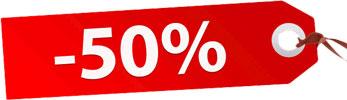 Скидка 50% на вращающиеся подставки