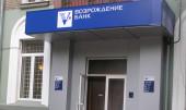 Комплексное обслуживание банков
