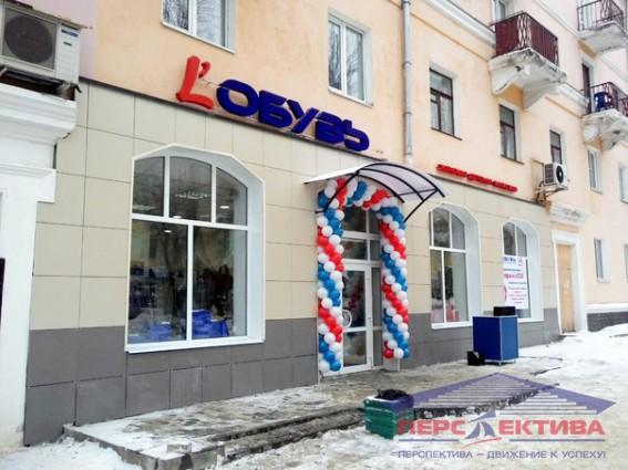 Оформление фасада  и магазинов для компании «L'Обувь»