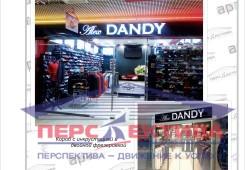 Световой короб «Alex Dandy»